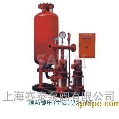 消防稳压(生活)供水设备