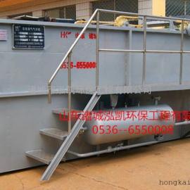 HKRF系列溶气气浮机(平流式)