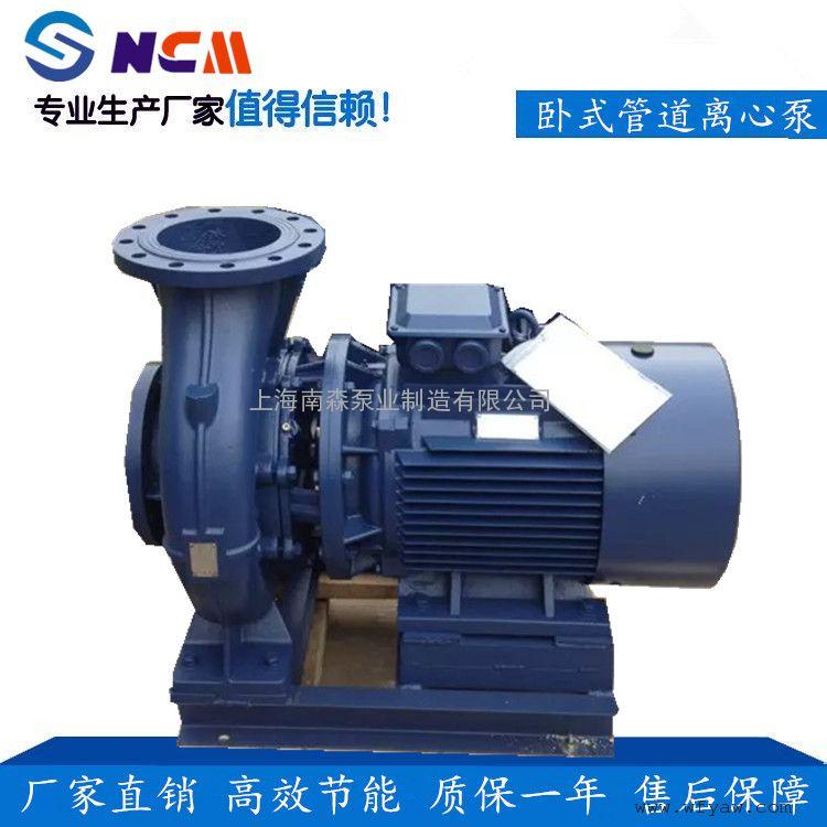 上海ISG管道离心泵