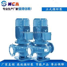 ISG50-125管道泵