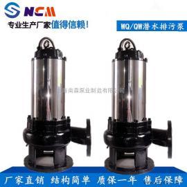 80WQ60-13-4无堵塞排污泵