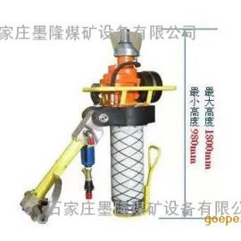石家庄墨隆气动锚杆钻机专供山西西山煤电