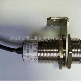 24V-220V;斗提机断链检测器选型