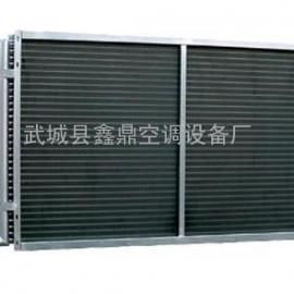 鑫鼎加工生产多系统组合空调蒸发器 风柜 除湿机 废气处理表冷器
