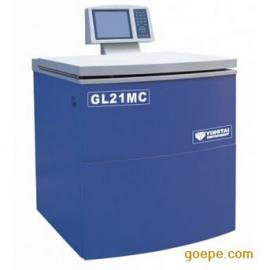 GL21MC高速大容量冷冻离心机 参数报价性能