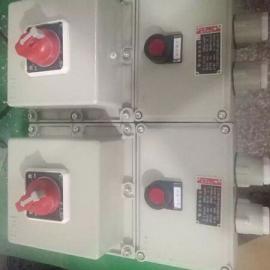北京防爆断路器价格