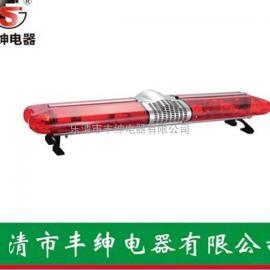 长排车顶警示灯 红色消防救援车专用LED报警灯 声光全套