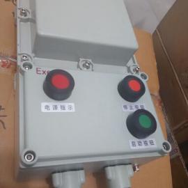 BQC53-10A防爆电磁启动器