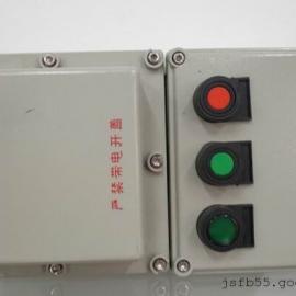 防爆可逆电磁力启动器正反转BQC-32A