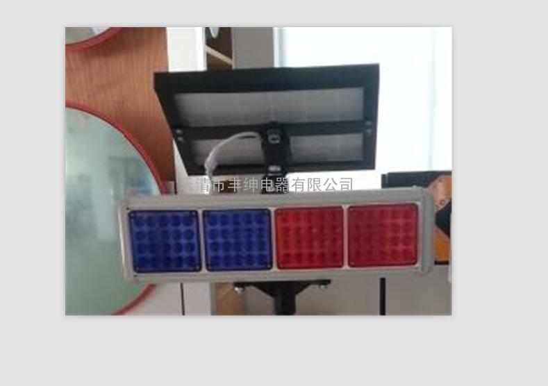 四组单面太阳能爆闪灯【价格 报价】