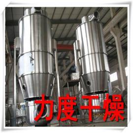 农药工业专用立式沸腾制粒烘干机