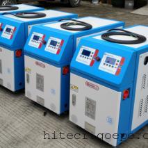 100度水式模温机、130度水式模温机、150度水温机