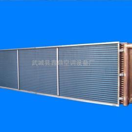 加工:工业除湿机冷凝器、蒸发器 、空调表冷器、冷凝器