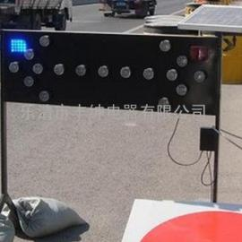 太阳能施工导向牌 施工现场导向标 指示灯