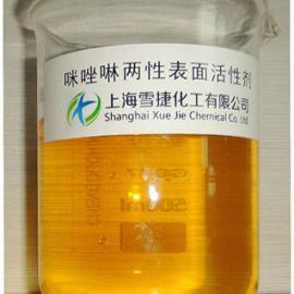 咪唑啉两性表面活性剂用法用量