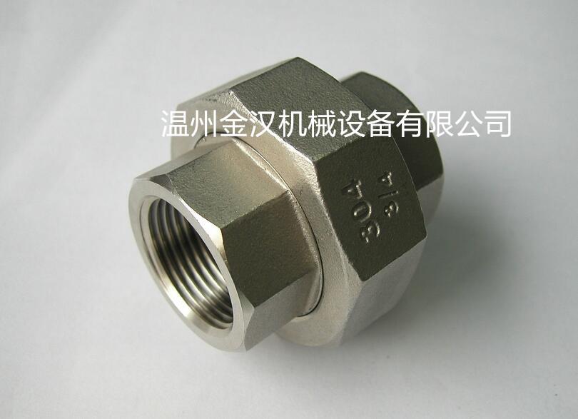 304不锈钢内丝活接 2分 3分 4分