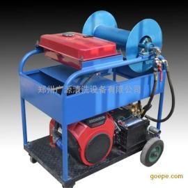 gyb-1多孔喷头地面高压清洗机地面大流量高压清洗机