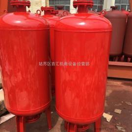 厂家供应隔膜式气压罐 膨胀稳压罐 消防气压罐 价格优惠