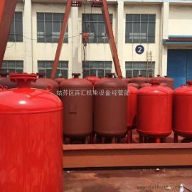 厂家供应隔膜式膨胀罐 消防供水稳压罐 气压罐 价格优惠