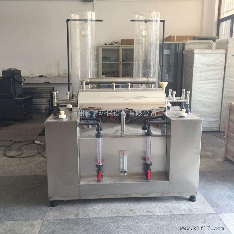 KLDM循环冷却水动态模拟试验装置 厂家直销
