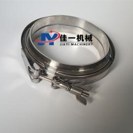 厂家直销精密过滤器专用卡箍 V型沟槽卡箍 不锈钢快开卡箍