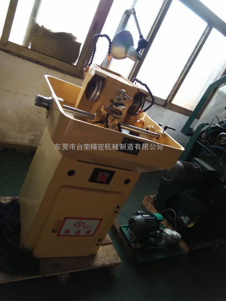 东莞台荣RSF-7万能车刀磨刀机 角度研磨机