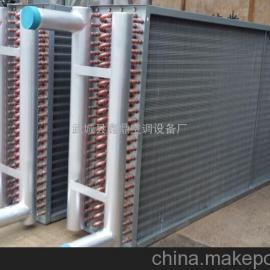 天津不锈钢表冷器、风机盘管表冷器、油表冷器、水表冷器