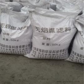 无烟煤滤料是一种水处理行业过滤用滤料。三层快速过滤材料