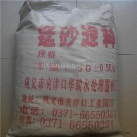 SS新型锰砂滤料SS滤料地下水除锰滤料--河南锰砂供应商