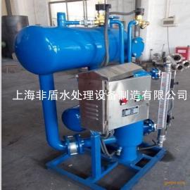 厂家直销 蒸馏水回收装置 / 冷凝水回收装置 / 蒸汽 回收装置