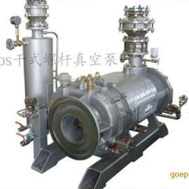 韩国VPS大型大抽气量干式真空泵干式螺杆真空泵耐腐蚀耐高温