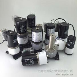 耐酸碱电磁阀