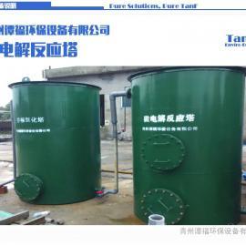 污水处理设备 微电解反应器 铁和碳反应