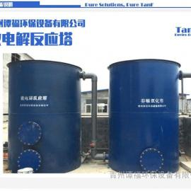 污水处理设备 微电解设备 钢碳价格