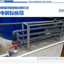 污水处理设备 微电解塔 铁碳微电解工艺