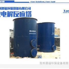 污水处理设备 铁碳反应器 微电解反应器