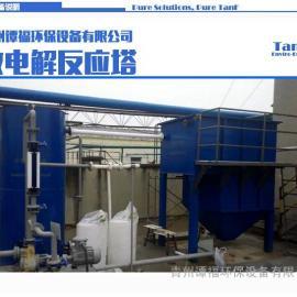 污水处理设备 微电解塔 铁碳填料公司