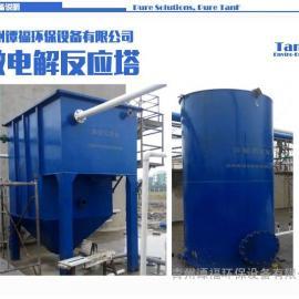 污水处理设备 微电解反应器 铁碳微电解设备