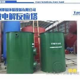污水处理设备 微电解反应器 微电解塔