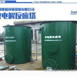 污水处理设备 微电解反应器 铁碳微电解塔