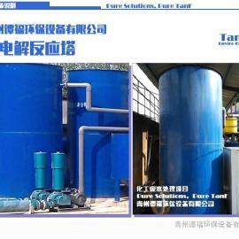 污水处理设备 微电解反应器 铁碳微电解填料水处理