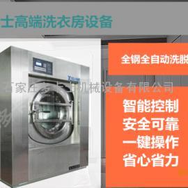 洗衣房洗涤机械 酒店洗衣房洗涤机械 酒店洗衣房专用洗涤剂