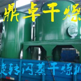 厂家直销硫氰酸铵干燥机/硫氰酸铵烘干机工艺流程