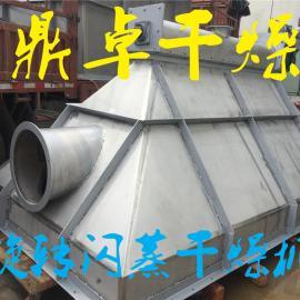 鼎卓热销磷酸铁干燥机/磷酸铁烘干机哪里有