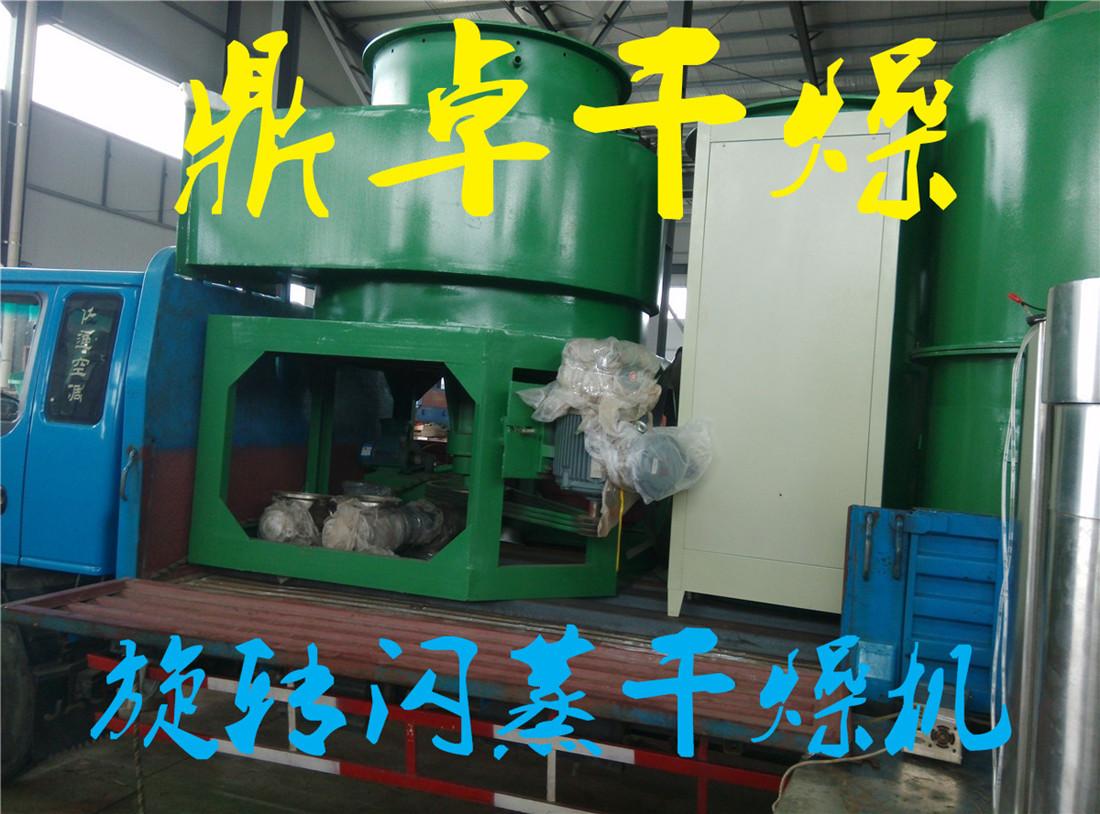 鼎卓热销维生素B4干燥机/维生素B4烘干机工艺流程