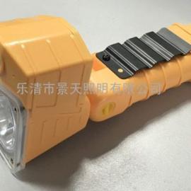 JW7627A便携式多功能照明装置