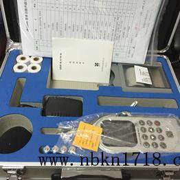 宁波爱华AWA5688统计多功能声级计(含打印机)