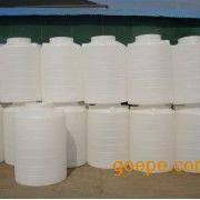 一诺销售500升塑料桶500公斤食品化工减水剂塑料罐500千克立式平�