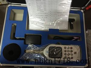 宁波爱华AWA6228+一级/统计声级计