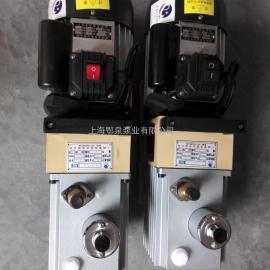 2XZ-0.5直�旋片式真空泵